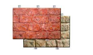 Формы для фасадной и цокольной плитки